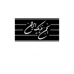 Physics Society of Iran